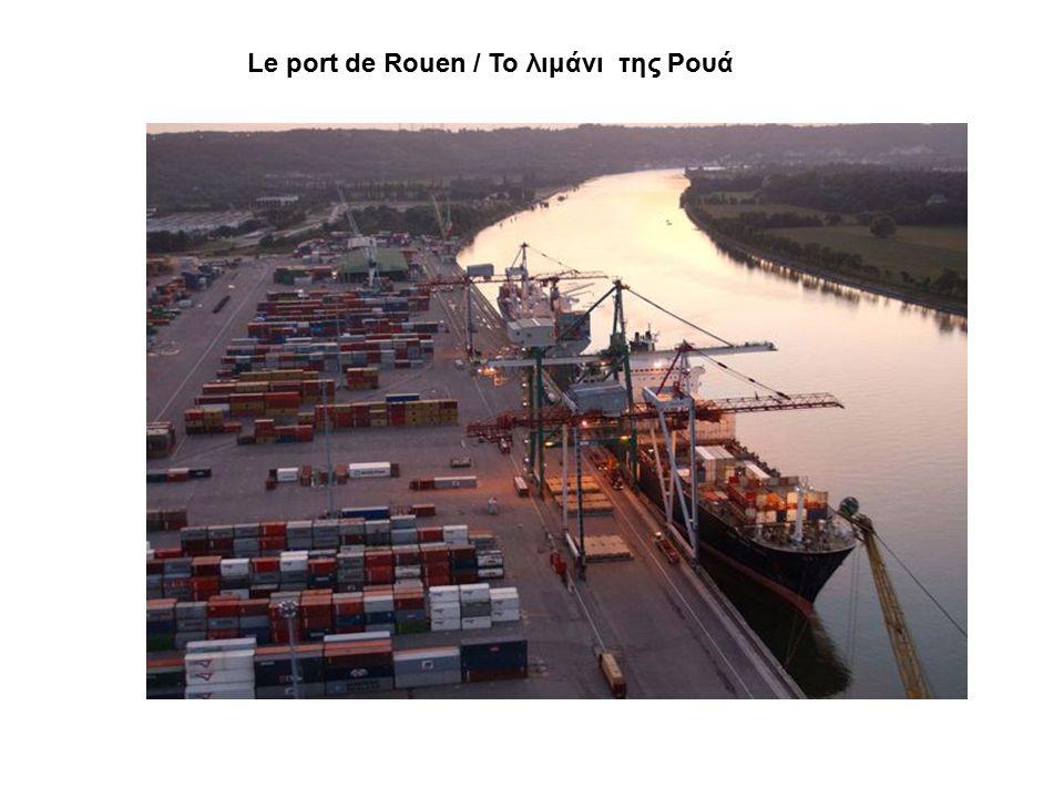 Le port de Rouen / Το λιμάνι της Ρουά