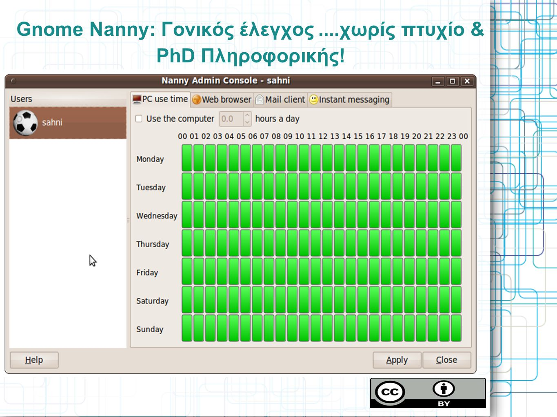 Gnome Nanny: Γονικός έλεγχος....χωρίς πτυχίο & PhD Πληροφορικής!