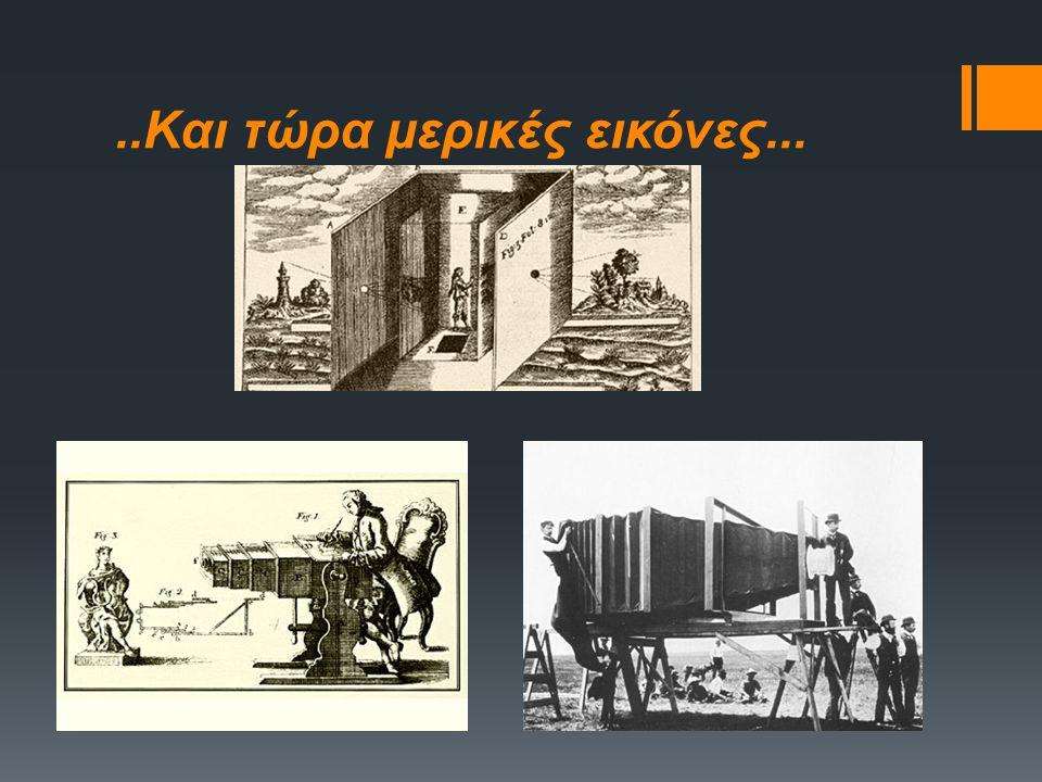 Ιστορική Αναδρομή  1888: Η αμερικανική εταιρεία Eastman κυκλοφορεί το πρώτο φιλμ.  1930: Οι Philo Taylor Farnsworth και Vladimir Kosma Zoworykin πρα