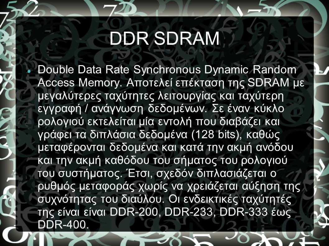 DDR SDRAM Double Data Rate Synchronous Dynamic Random Access Memory.