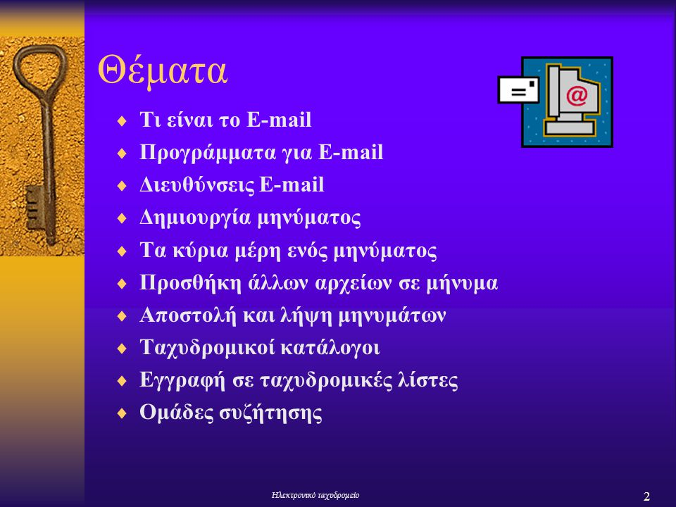 2 Ηλεκτρονικό ταχυδρομείο Θέματα  Τι είναι το E-mail  Προγράμματα για E-mail  Διευθύνσεις E-mail  Δημιουργία μηνύματος  Τα κύρια μέρη ενός μηνύμα