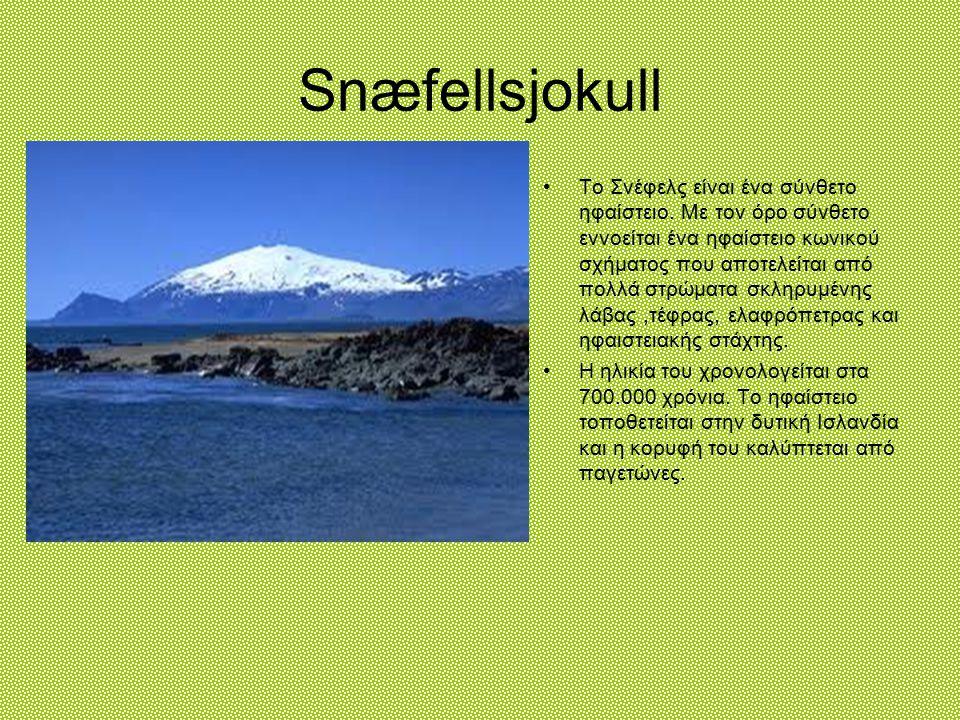 Snæfellsjοkull Το Σνέφελς είναι ένα σύνθετο ηφαίστειο.