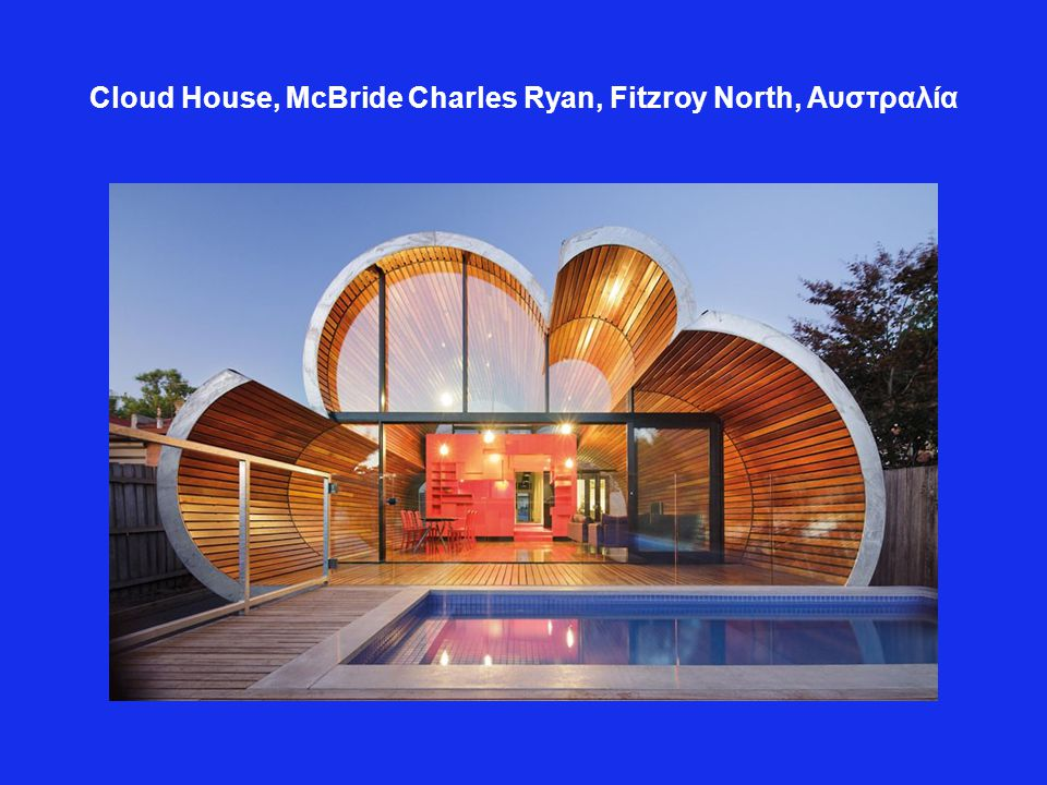 Cloud House, McBride Charles Ryan, Fitzroy North, Αυστραλία