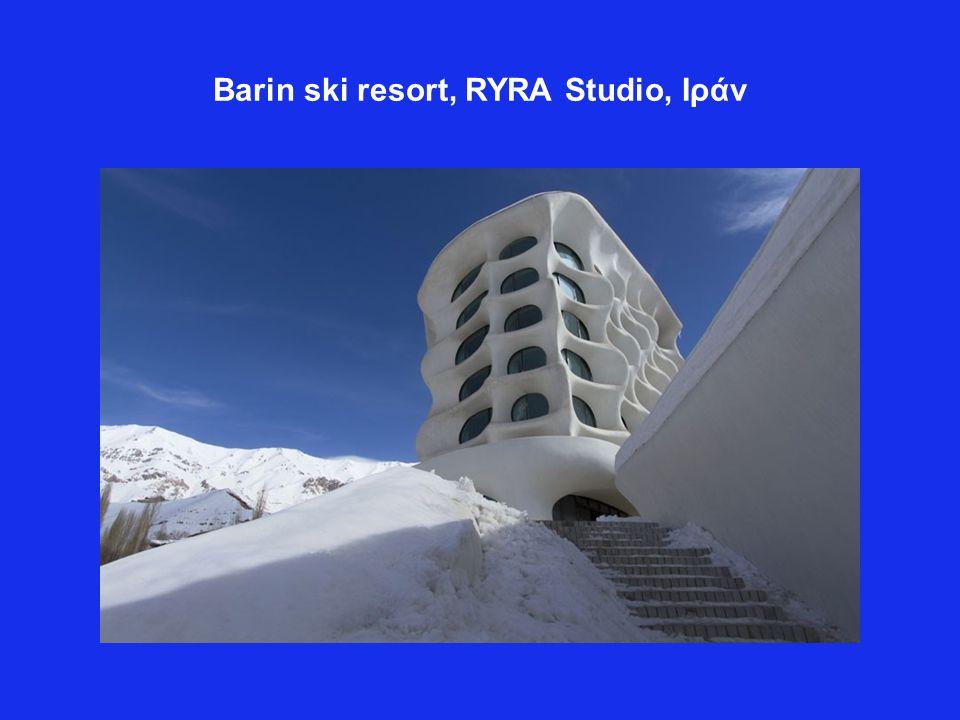 Barin ski resort, RYRA Studio, Ιράν