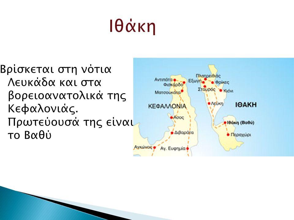 Βρίσκεται στη νότια Λευκάδα και στα βορειοανατολικά της Κεφαλονιάς. Πρωτεύουσά της είναι το Βαθύ