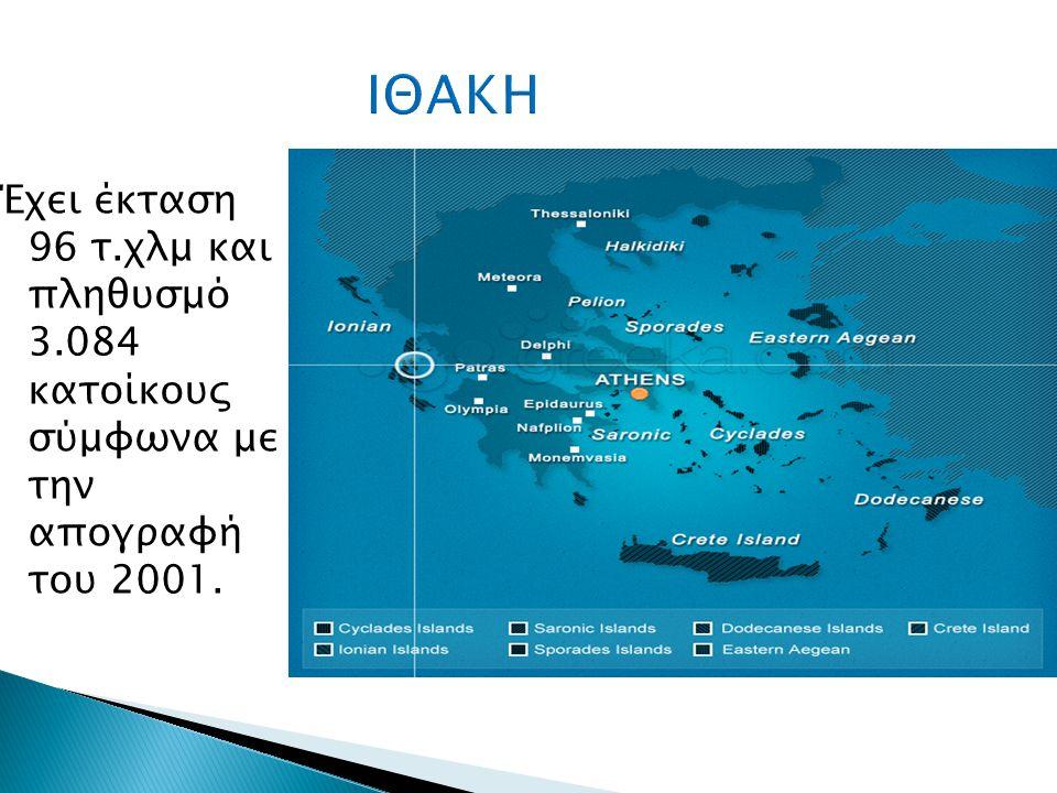 Έχει έκταση 96 τ.χλμ και πληθυσμό 3.084 κατοίκους σύμφωνα με την απογραφή του 2001.