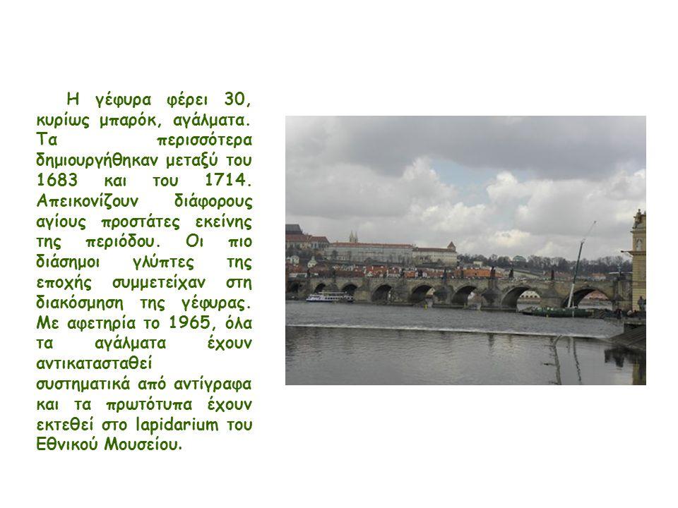Η γέφυρα φέρει 30, κυρίως μπαρόκ, αγάλματα. Τα περισσότερα δημιουργήθηκαν μεταξύ του 1683 και του 1714. Απεικονίζουν διάφορους αγίους προστάτες εκείνη