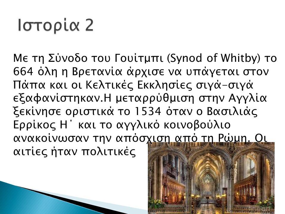 Με τη Σύνοδο του Γουίτμπι (Synod of Whitby) το 664 όλη η Βρετανία άρχισε να υπάγεται στον Πάπα και οι Κελτικές Εκκλησίες σιγά-σιγά εξαφανίστηκαν.Η μετ