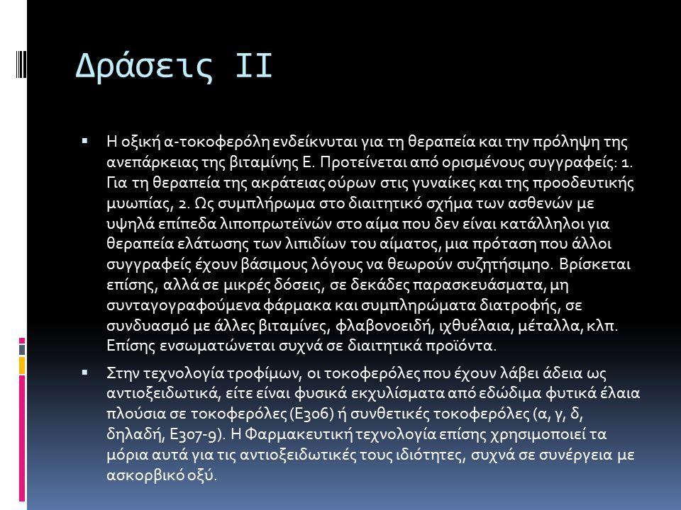 Saw Palmettο  Serenoa repens (Bartr.) Small = Sabal serrulata Rohm.