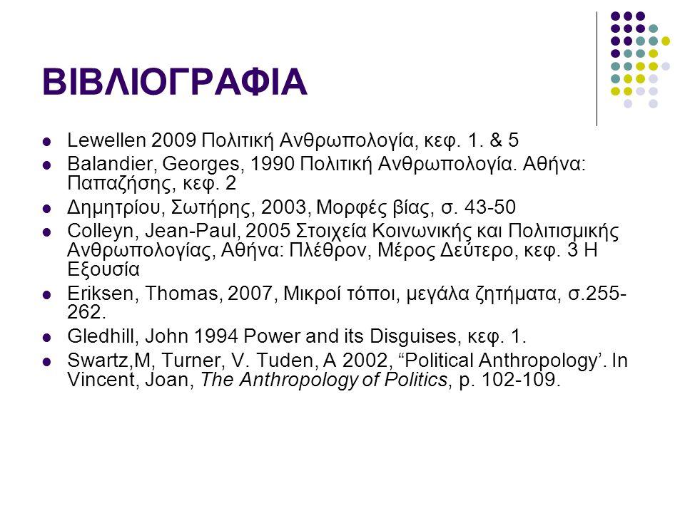 ΚΛΑΣΙΚΗ ΠΕΡΙΟΔΟΣ 1940-1965 Μελέτη πολιτικής οργάνωσης μη δυτικών κοινωνιών Έμφαση στις «ακέφαλες κοινωνίες» Κλασικό παράδειγμα Οι Νούερ του Έβανς- Πρίτσαρτ (1940) Έργο αναφοράς «Αφρικάνικα Πολιτικά Συστήματα (Έβανς-Πριτσαρτ και Φόρτες- Μάγερς (1940)