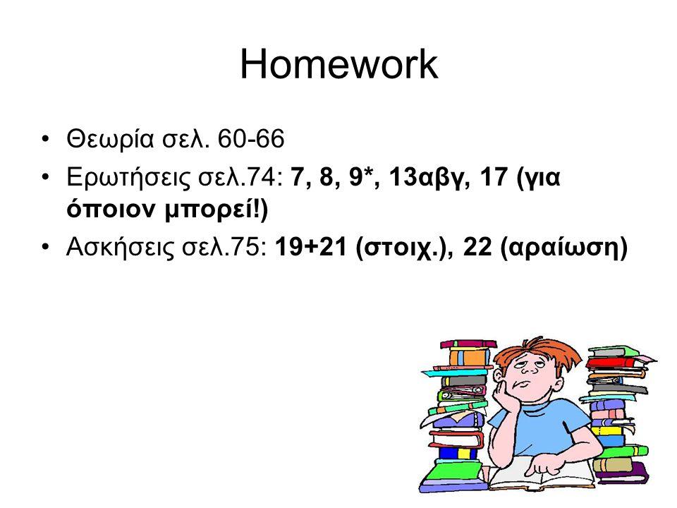19 Πηγές 1.http://ebooks.edu.gr/2013/course- main.php?course=DSGL-B132http://ebooks.edu.gr/2013/course- main.php?course=DSGL-B132 2.www.wikipedia.comwww.wikipedia.com 3.http://primerasnoticias.com/alavueltadelaesquina/2013 /05/10/las-siglas-s-o-s-y-su-origen/http://primerasnoticias.com/alavueltadelaesquina/2013 /05/10/las-siglas-s-o-s-y-su-origen/ 4.http://www.chemview.gr/protaseis-gia- diabasma/articles/protaseis-gia-diabasma-434.htmlhttp://www.chemview.gr/protaseis-gia- diabasma/articles/protaseis-gia-diabasma-434.html 5.http://malmoeurovision.blogspot.gr/2013/02/coming- up.htmlhttp://malmoeurovision.blogspot.gr/2013/02/coming- up.html 6.http://www.chemist.gr/2010/05/3311/http://www.chemist.gr/2010/05/3311/ 7.http://www.ktima-kefala.gr/http://www.ktima-kefala.gr/