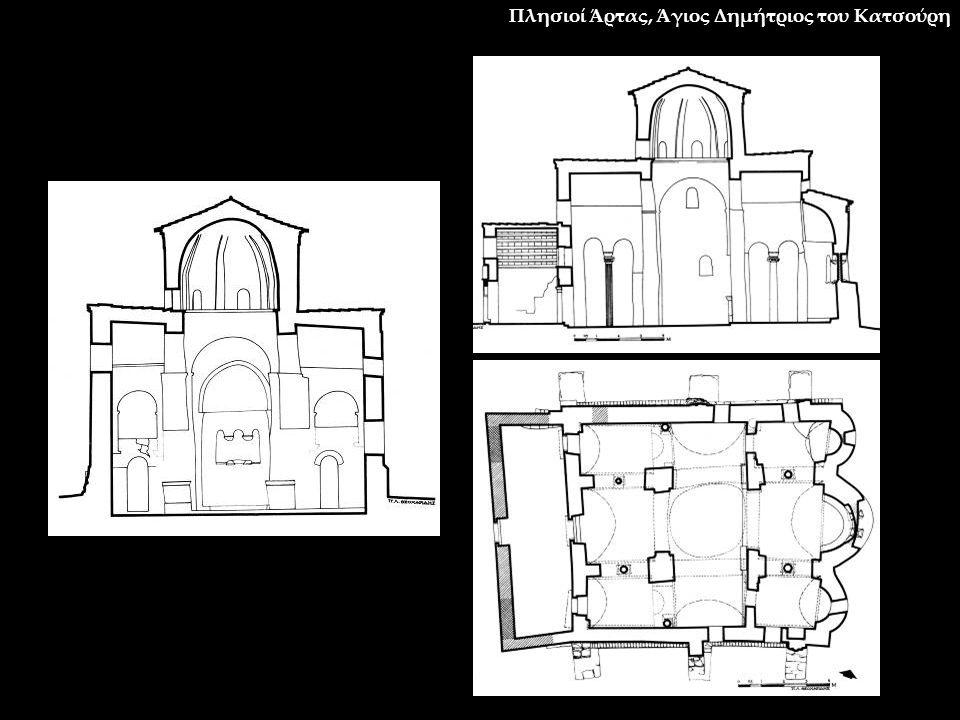 Επισκοπή Ευρυτανίας, ναός Επισκοπής (β' μισό 8 ου αι.)