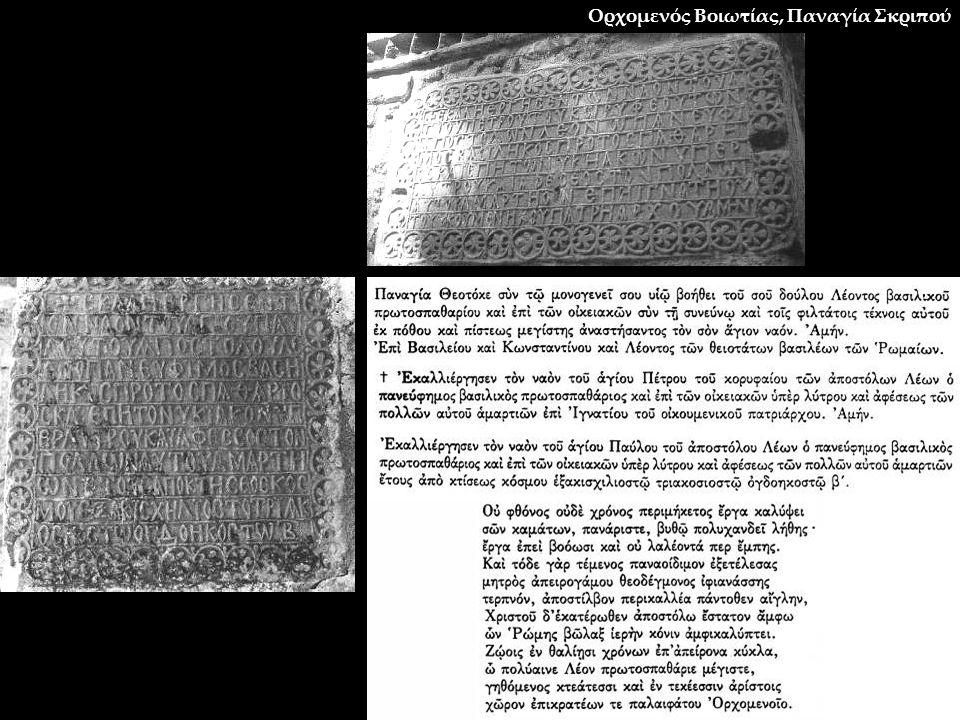 Περιστερά Θεσσαλονίκης, Άγιος Ανδρέας (παλαιοχριστιανική περίοδος και 870/1)