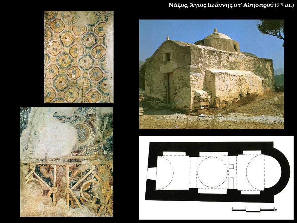 Χρονολογική κατάταξη ναών Ναοί του 7ου αιώνα: Νότια Ελλάδα: Σπάρτη, βασιλική της Ακρόπολης.