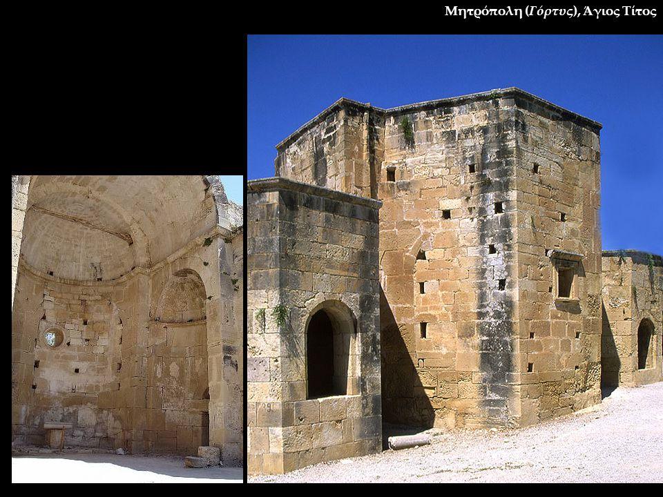 Νάξος, Παναγία Δροσιανή (7 ος αι. επί εξορίας πάπα Μαρτίνου Α' [649-653] και 11 ος αι.)