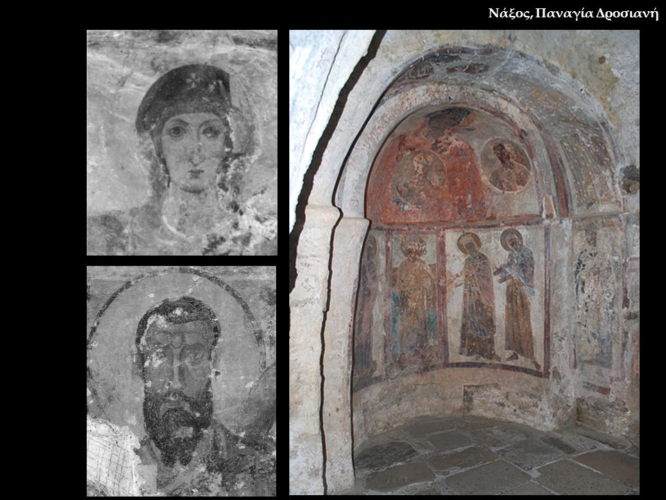 Θεσσαλονίκη, Αγία Σοφία (α' φάση: β' μισό 8 ου αι., β' φάση: 840)