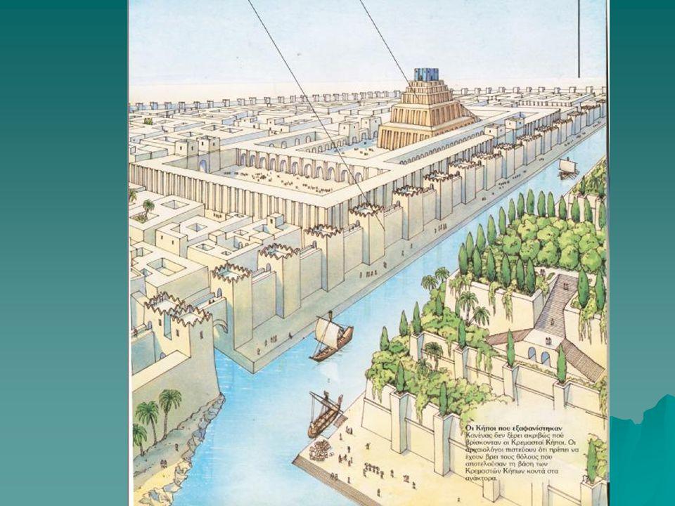 Πως ζούσαν οι Ιουδαίοι στην εξορία;  Εργάζονταν σε καταναγκαστικές εργασίες  Καλλιεργούσαν τα δικά τους χωράφια, είχαν τα δικά τους σπίτια και επαγγέλματα  Ζούσαν σύμφωνα με τη θρησκεία τους