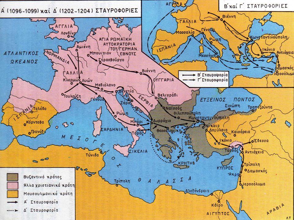 Το 1906 ο πάπας Ουρβανός Β΄ σε θρησκευτική συγκέντρωση, κήρυξε επίσημα την οργάνωση Σταυροφοριών.