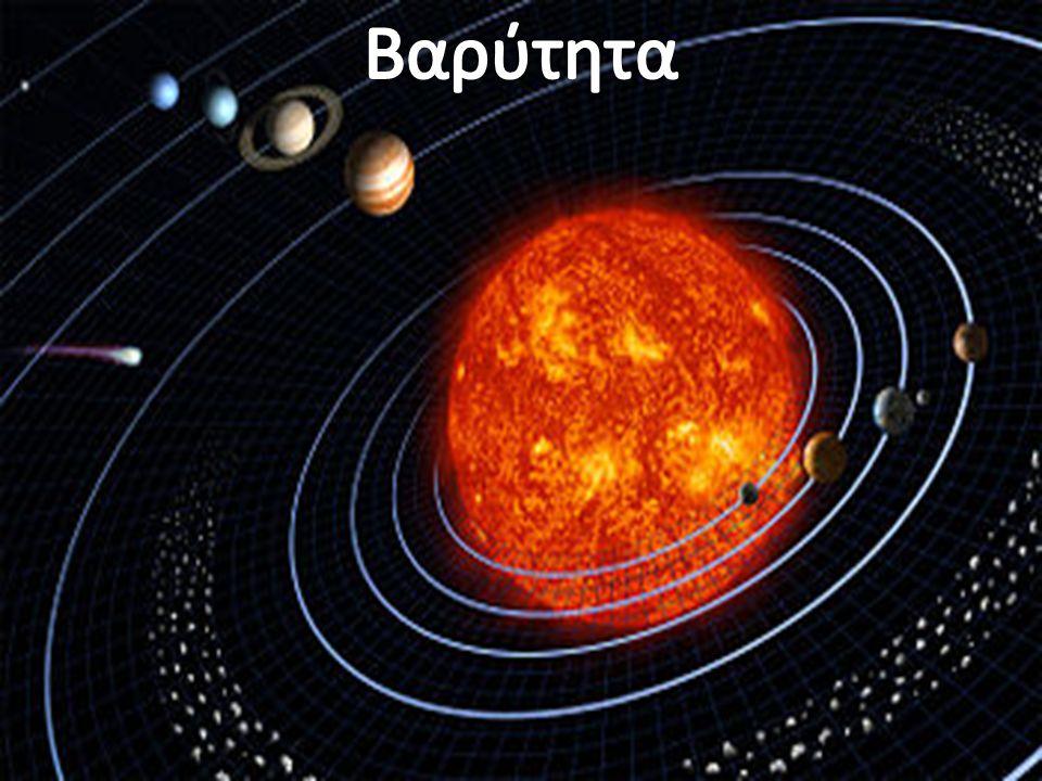 Αριστοτέλης : Δεν υπάρχει δράση χωρίς αιτία και επομένως δεν υπάρχει κίνηση χωρίς κάποια δύναμη Βραχμαγκούπτα ( Ινδός αστρονόμος ) : τα σώματα πέφτουν προς τη γη καθώς είναι στη φύση της γης να έλκει σώματα, όπως είναι στη φύση του νερού το να ρέει Σερ Ισαάκ Νεύτων : Συμπέρανα ότι οι δυνάμεις που συγκρατούν τους πλανήτες στην τροχιά τους πρέπει να είναι αντιστρόφως ( ανάλογες ) ως προς τα τετράγωνα των αποστάσεων από τα κέντρα γύρω από τα οποία περιφέρονται · και εξ αυτού συνέκρινα τη δύναμη που απαιτείται για να συγκρατεί τη Σελήνη στην τροχιά της με την ισχύ της βαρύτητας στην επιφάνεια της Γης.