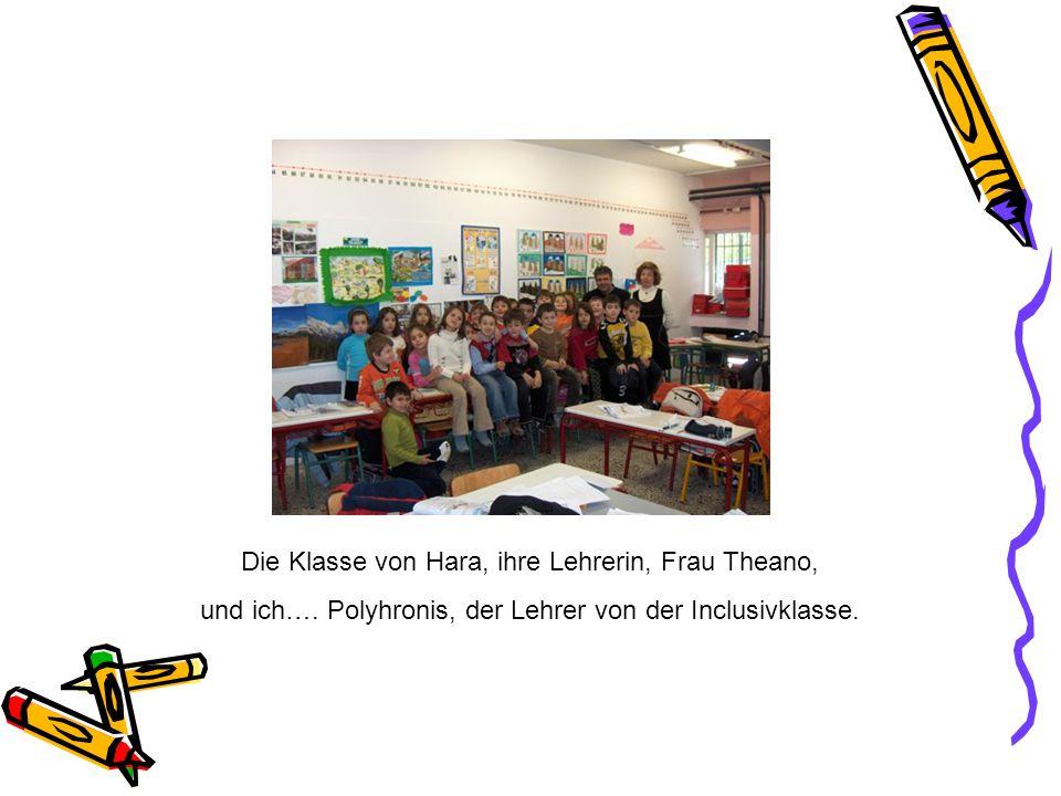 Die Klasse von Hara, ihre Lehrerin, Frau Theano, und ich…. Polyhronis, der Lehrer von der Inclusivklasse.
