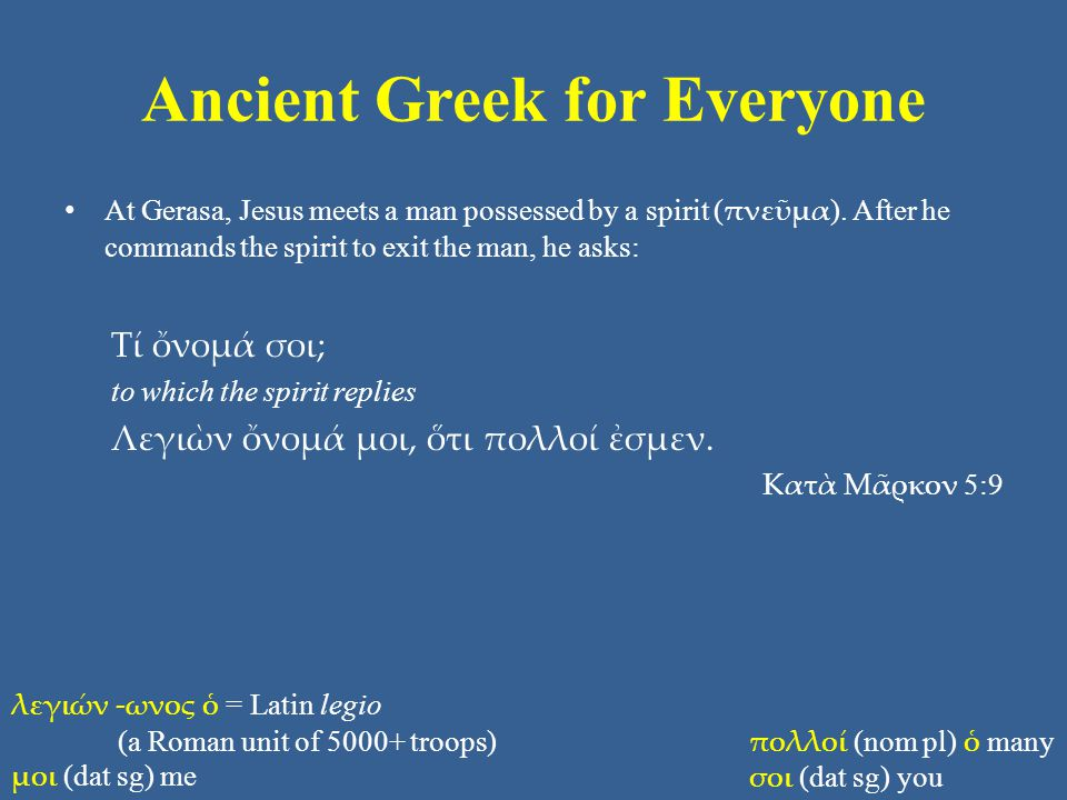 Ancient Greek for Everyone At Gerasa, Jesus meets a man possessed by a spirit ( πνεῦμα ).