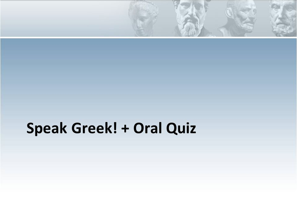 Speak Greek! + Oral Quiz