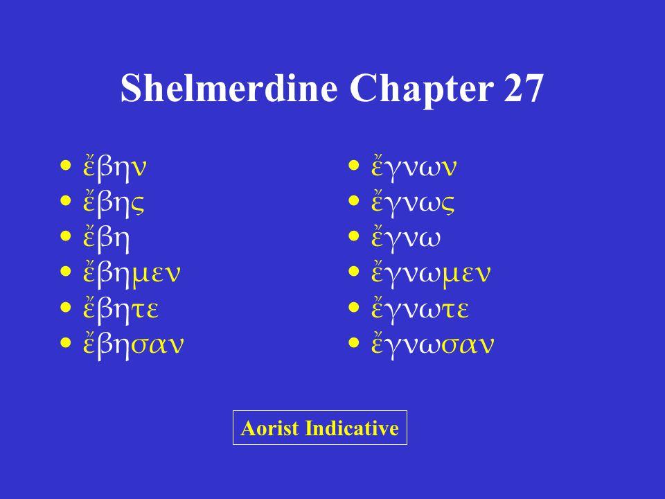 Shelmerdine Chapter 27 ἔβην ἔβης ἔβη ἔβημεν ἔβητε ἔβησαν ἔγνων ἔγνως ἔγνω ἔγνωμεν ἔγνωτε ἔγνωσαν Aorist Indicative