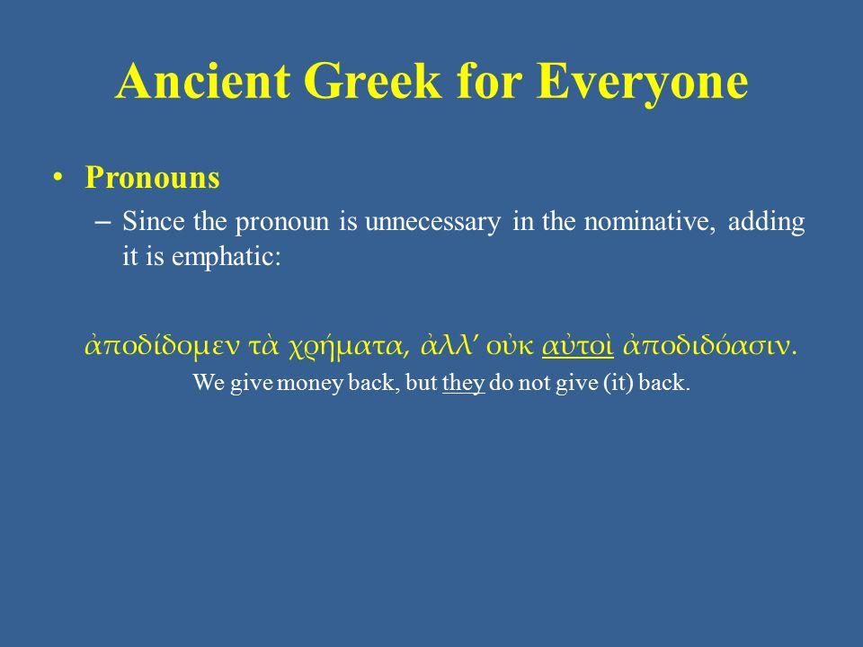 Ancient Greek for Everyone Pronouns – Likewise, adding it to a noun is emphatic: οἱ ἄρχοντες αὐτοὶ διδόασιν αὐτὴν τὴν ἐλπίδα τοῖς παισίν αὐτοῖς.