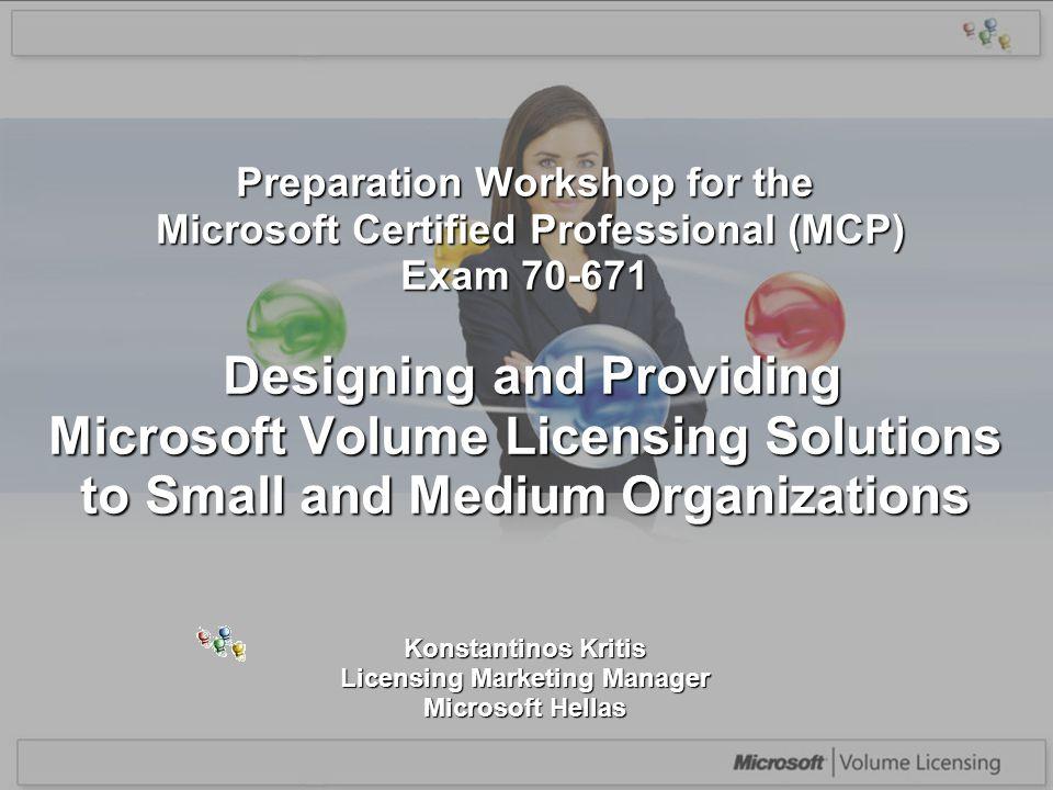 Microsoft Certified Professional (MCP) in Licensing Ποια είναι τα οφέλη για εσάς;  Η ύπαρξη 2 τουλάχιστον MCPs αποτελεί μία από τις βασικές προϋποθέσεις για την απόκτηση του Volume Licensing Competency καθώς και την διάκριση της εταιρία σας ως Microsoft Silver Competent Partner.