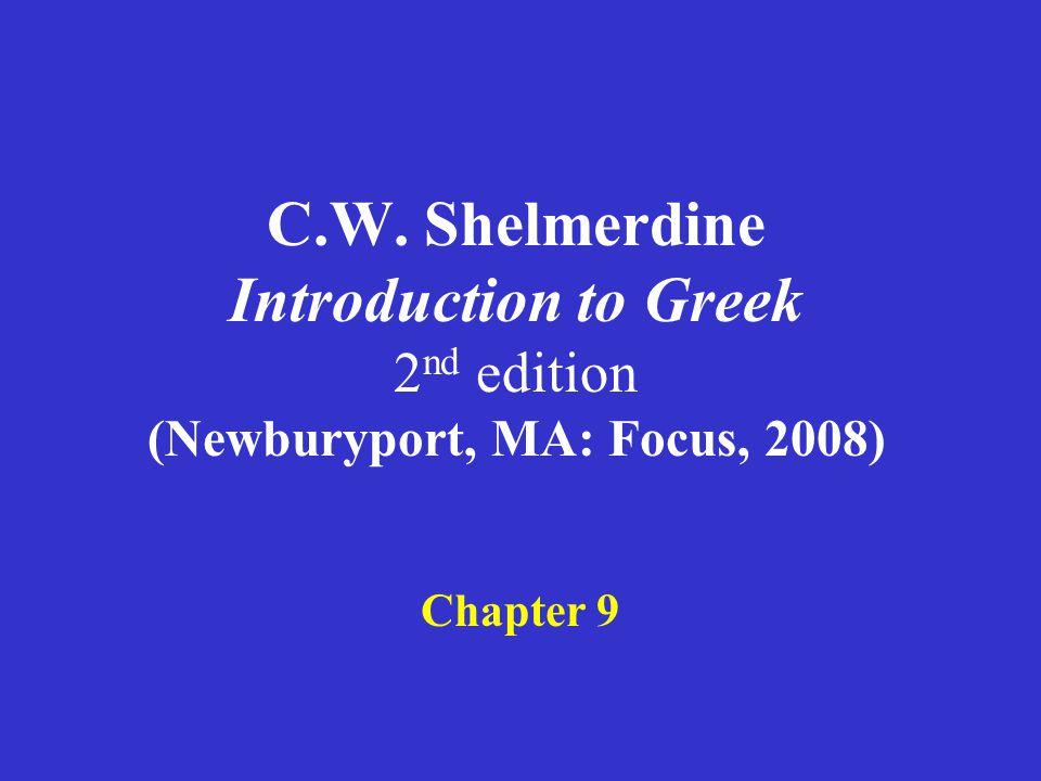 Shelmerdine Chapter 9 ἀνάγκη δ' οὖν τῷ Κύρῳ ἐστὶν ἐξάγειν τὴν στρατιὰν εἰς μάχην.