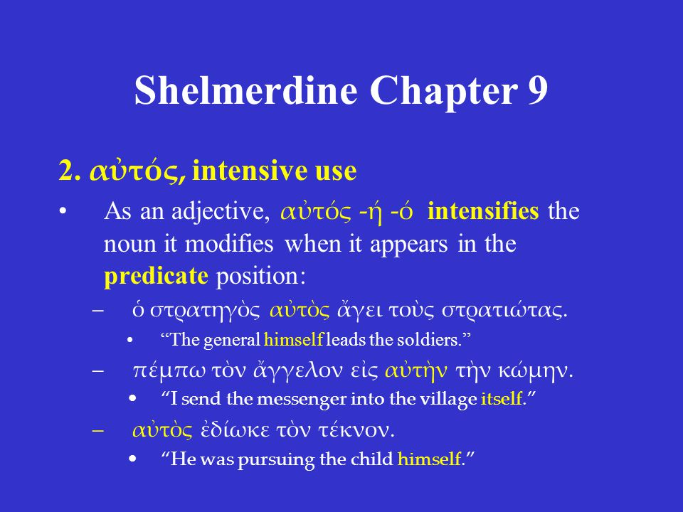 Shelmerdine Chapter 9 2.