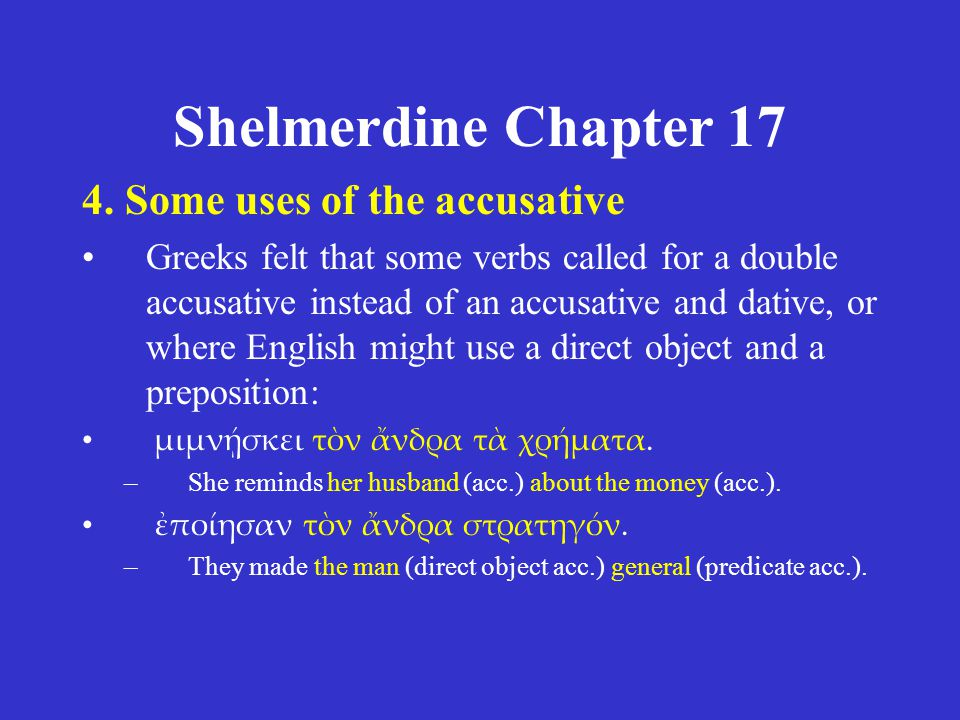 Shelmerdine Chapter 17 4.