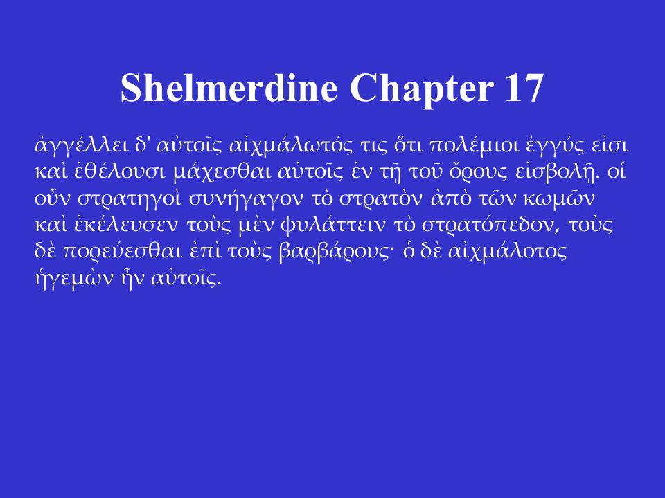 Shelmerdine Chapter 17 ἀγγέλλει δ αὐτοῖς αἰχμάλωτός τις ὅτι πολέμιοι ἐγγύς εἰσι καὶ ἐθέλουσι μάχεσθαι αὐτοῖς ἐν τῇ τοῦ ὄρους εἰσβολῇ.
