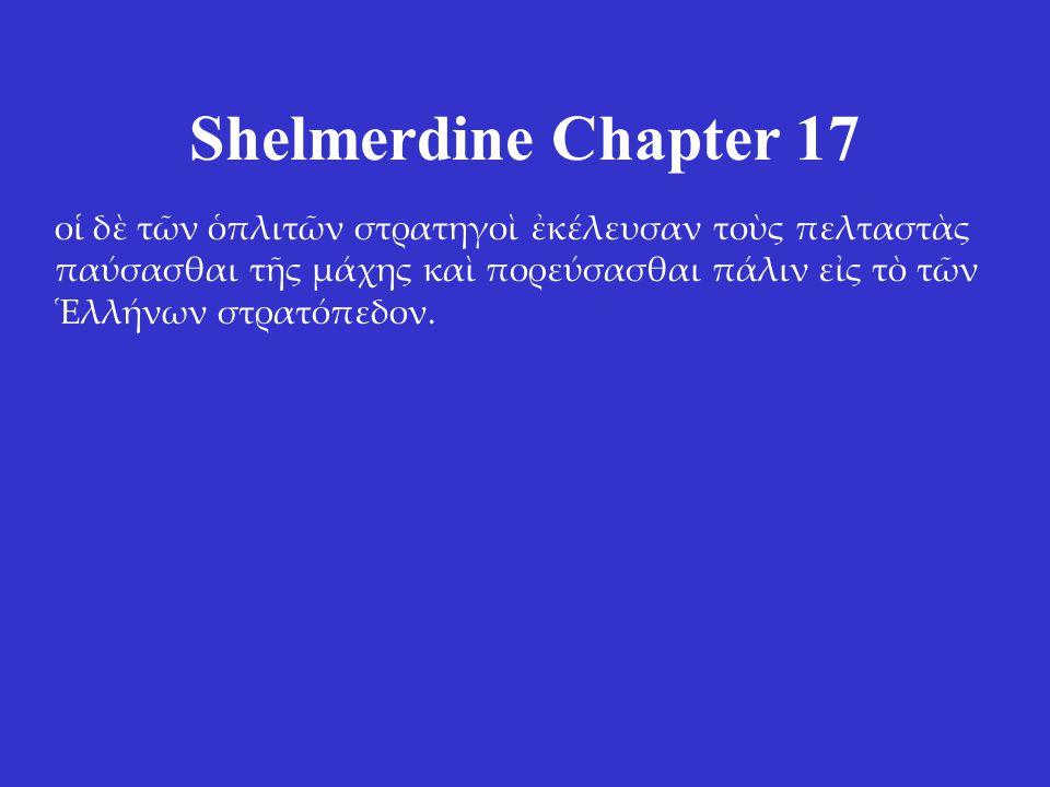 Shelmerdine Chapter 17 οἱ δὲ τῶν ὁπλιτῶν στρατηγοὶ ἐκέλευσαν τοὺς πελταστὰς παύσασθαι τῆς μάχης καὶ πορεύσασθαι πάλιν εἰς τὸ τῶν Ἑλλήνων στρατόπεδον.