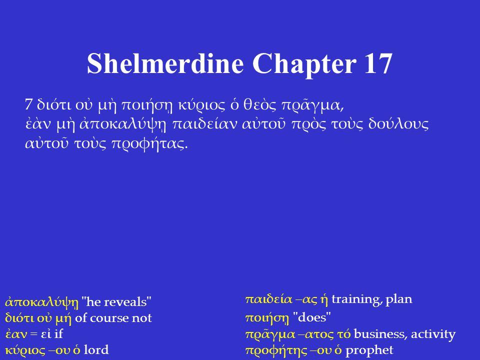 Shelmerdine Chapter 17 7 διότι οὐ μὴ ποιήσῃ κύριος ὁ θεὸς πρᾶγμα, ἐὰν μὴ ἀποκαλύψῃ παιδείαν αὐτοῦ πρὸς τοὺς δούλους αὐτοῦ τοὺς προφήτας.