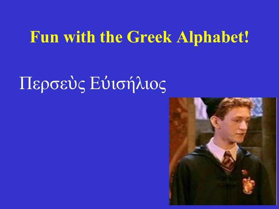 Fun with the Greek Alphabet! Περσε ὺ ς Ε ὐ ισήλιος