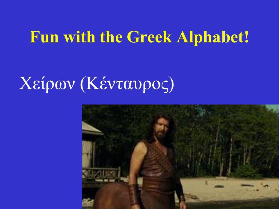 Fun with the Greek Alphabet! Χείρων (Κένταυρος)