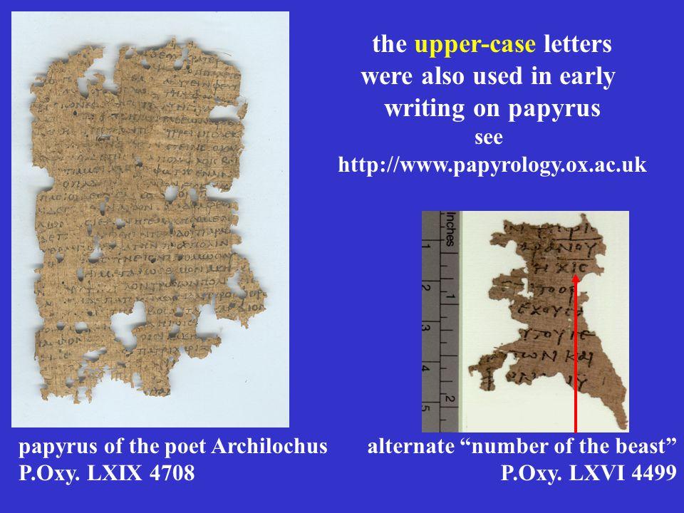 papyrus of the poet Archilochus P.Oxy.