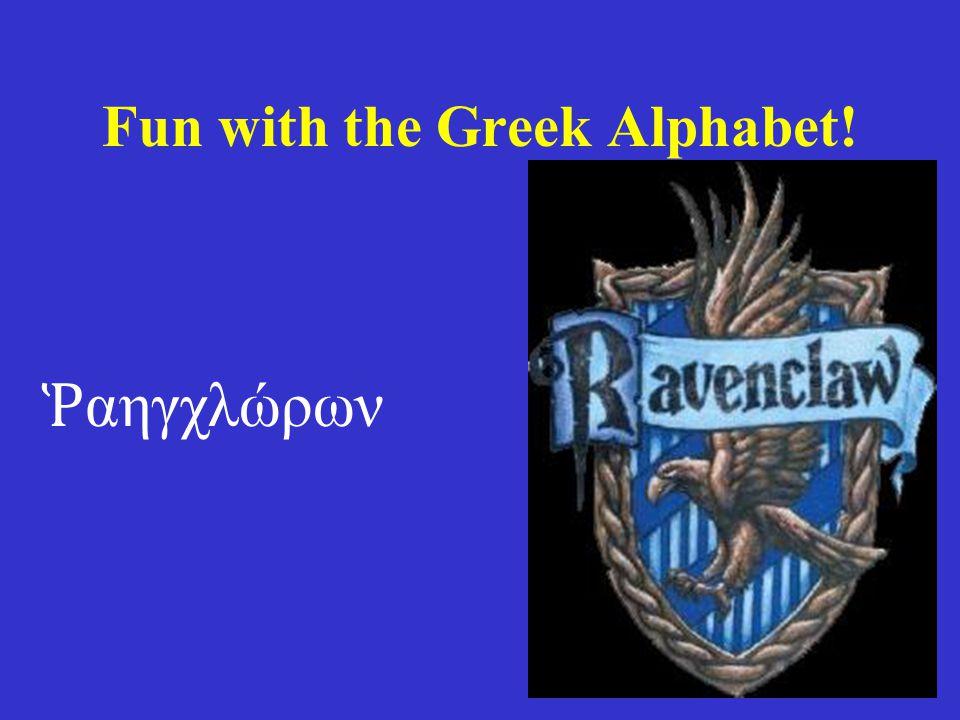 Fun with the Greek Alphabet! Ῥ αηγχλώρων