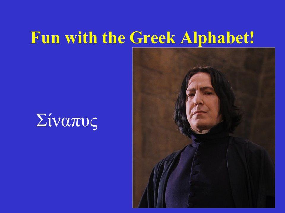 Fun with the Greek Alphabet! Σίναπυς