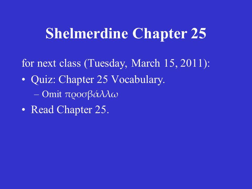 Shelmerdine Chapter 25 ὁ δὲ Ἀριστογόρας εἷπεν, Τριῶν μηνῶν.