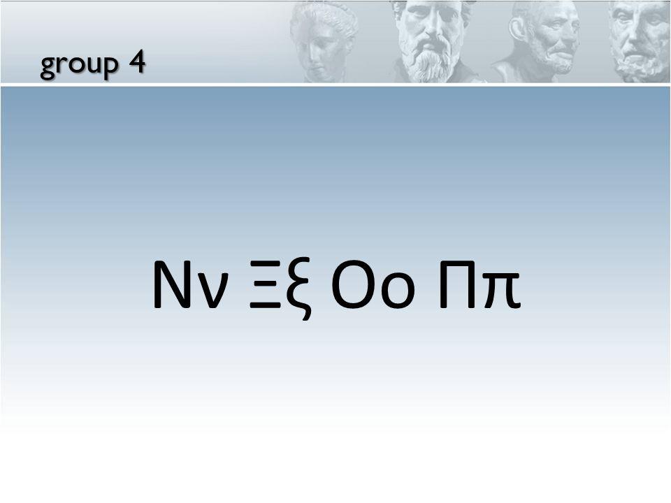Νν Ξξ Οο Ππ group 4