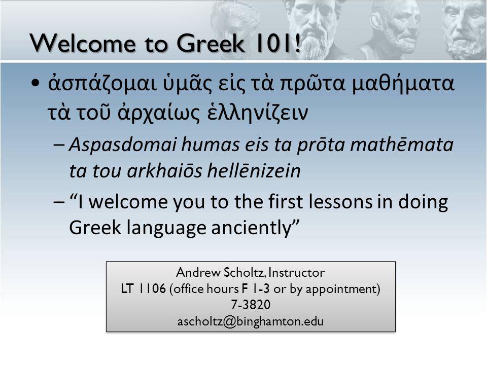 The Greek Alphabet Homework, Drill-Quiz