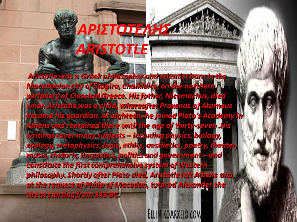 Aristotle was a Greek philosopher and scientist born in the Macedonian city of Stagira, Chalkidice, on the northern periphery of Classical Greece.