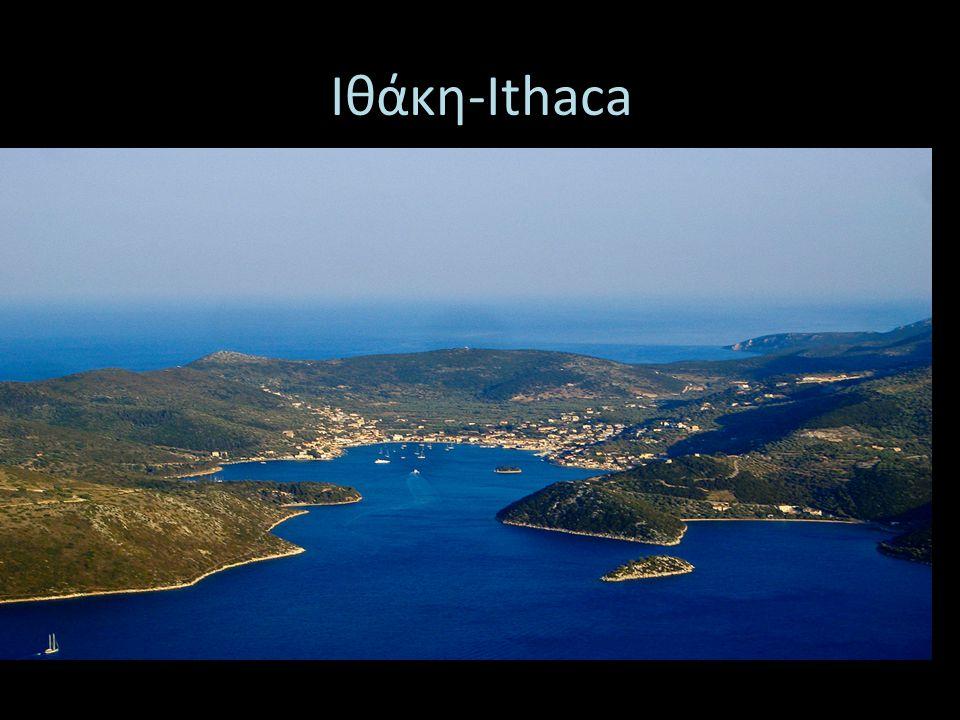 Ιθάκη-Ithaca
