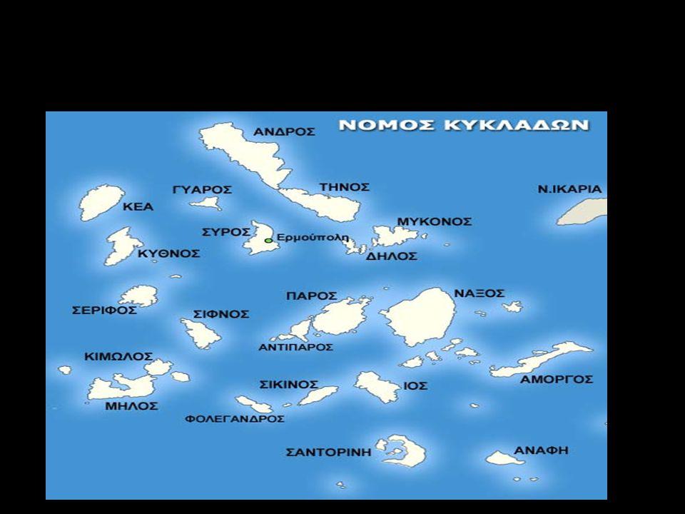 Χάρτης των κυκλάδων Map of cyclades
