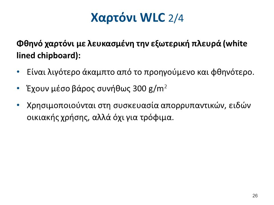 WLC construction: 1.Two or three coating layers.2.Pulp or white recovered fiber.
