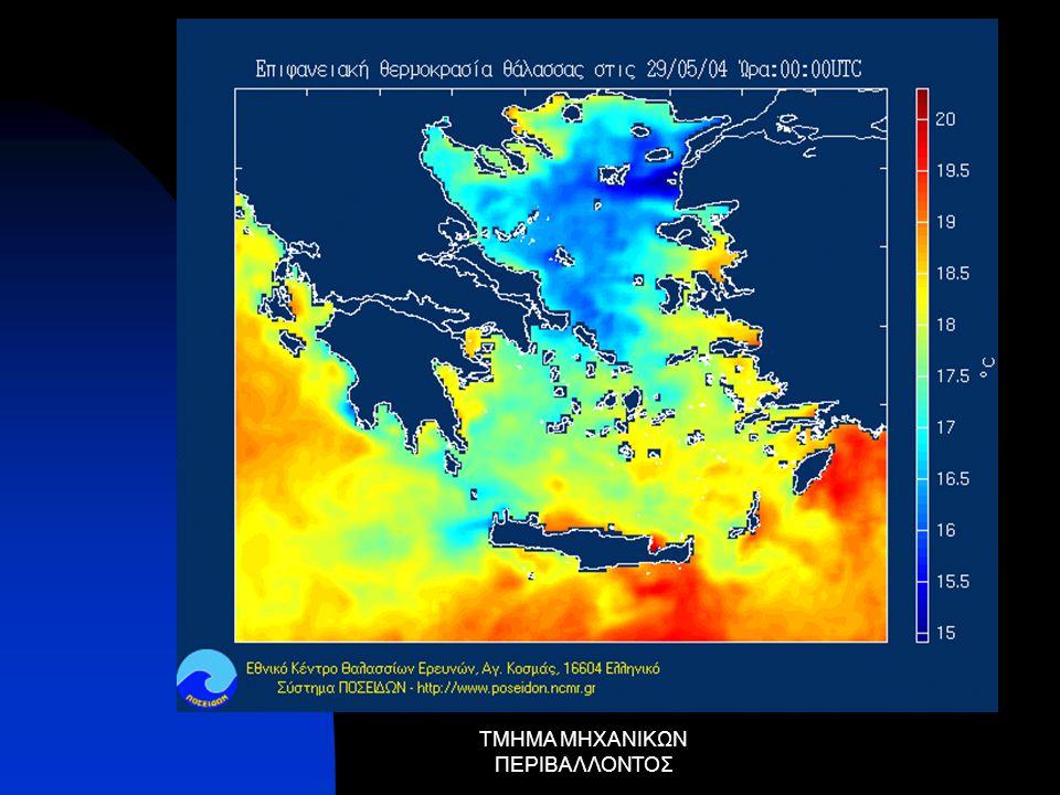 ΤΜΗΜΑ ΜΗΧΑΝΙΚΩΝ ΠΕΡΙΒΑΛΛΟΝΤΟΣ Η θάλασσα (2)