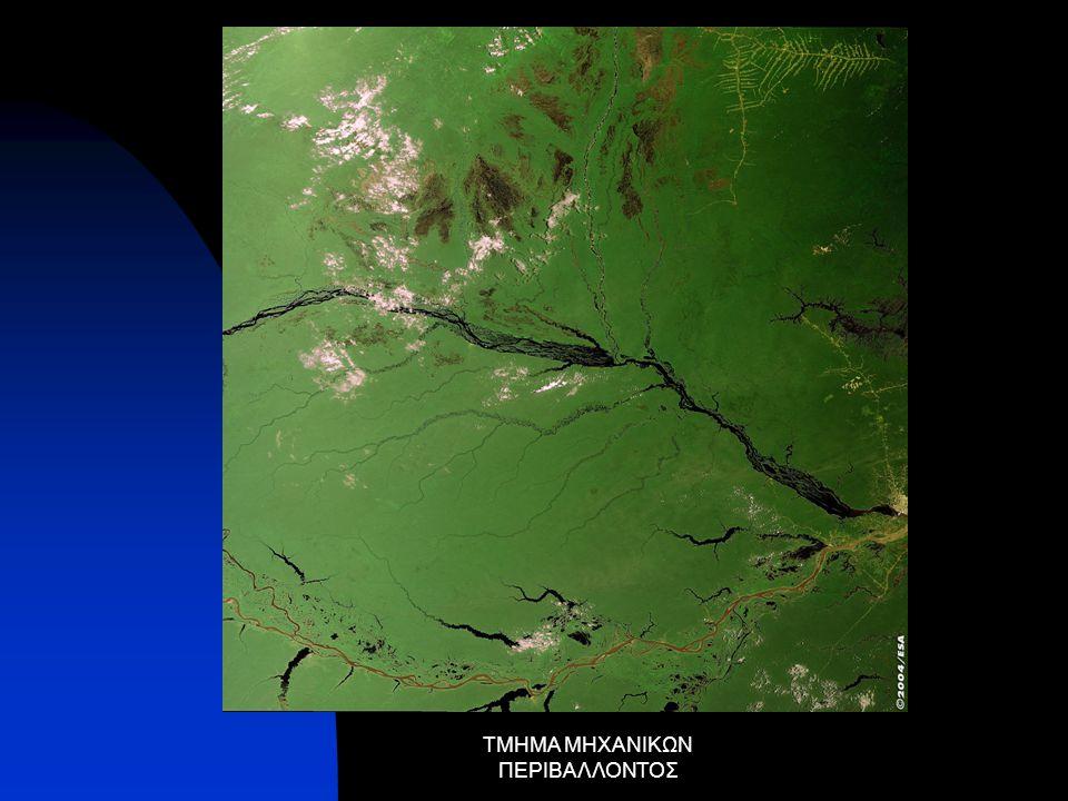 ΤΜΗΜΑ ΜΗΧΑΝΙΚΩΝ ΠΕΡΙΒΑΛΛΟΝΤΟΣ Αμαζόνιος