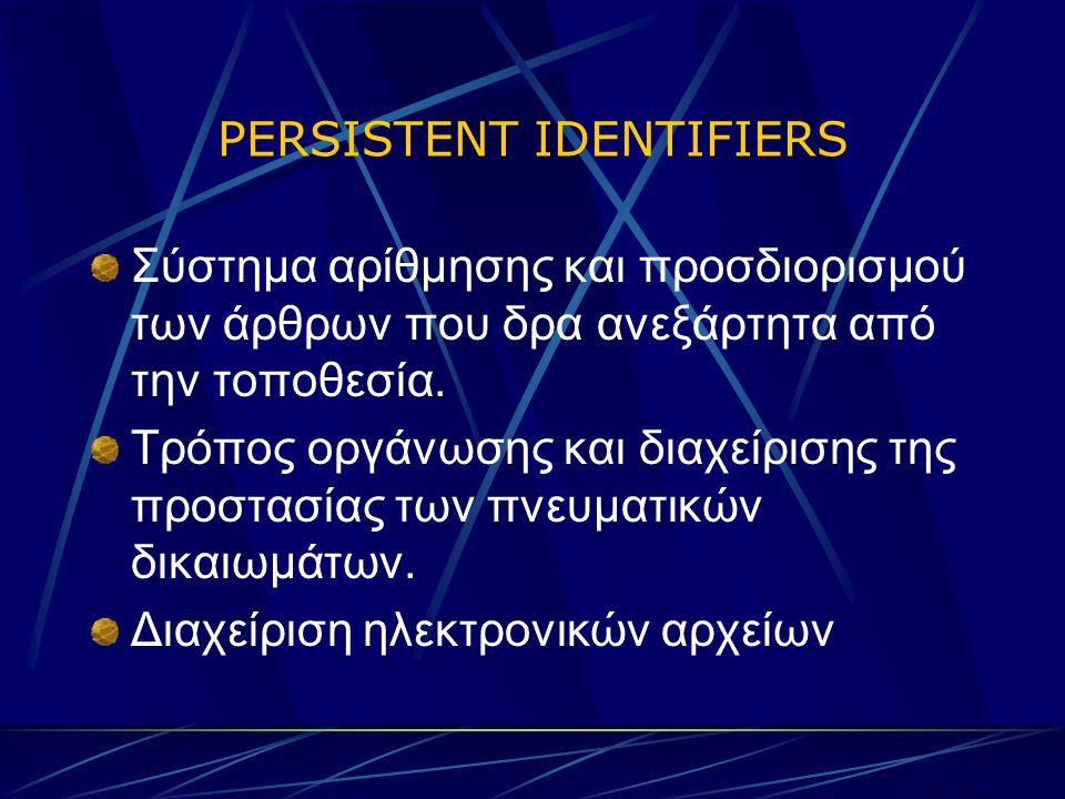 PERSISTENT IDENTIFIERS Σύστημα αρίθμησης και προσδιορισμού των άρθρων που δρα ανεξάρτητα από την τοποθεσία.